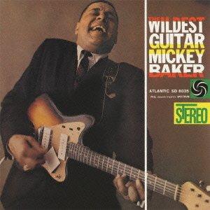 Wildest Guitar
